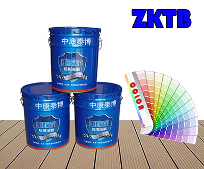 水性氨基漆
